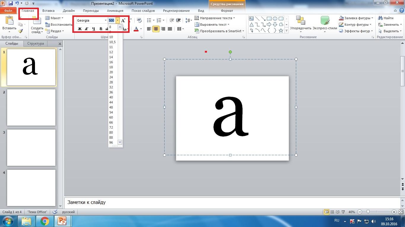 Как весь текст сделать большими буквами в экселе 698